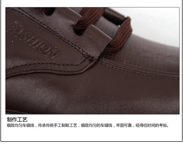公牌新款透气商务休闲皮鞋男式鞋英伦时尚韩版潮鞋