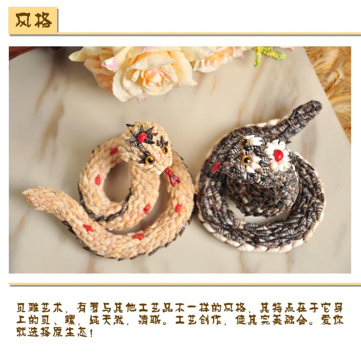 黄色小蛇 海螺贝壳工艺品 天然手工工艺摆件 创意礼品 精美家居摆件图片