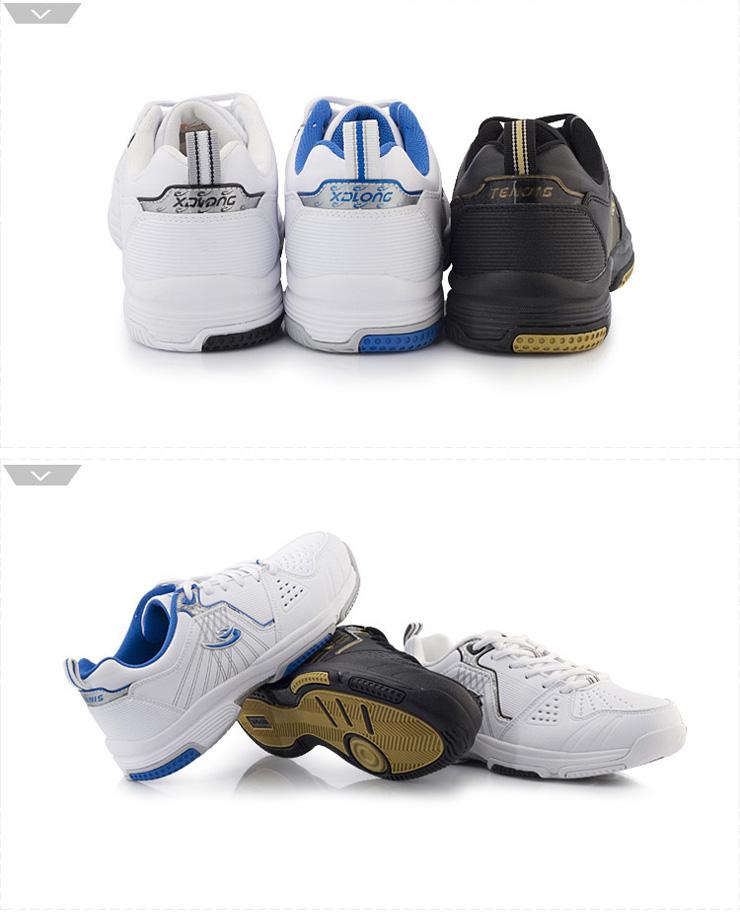 喜德龙球鞋款式图片