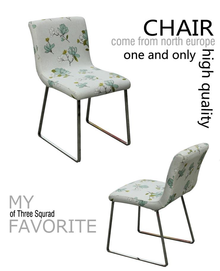斯瑞家居 布艺餐椅 不锈钢脚餐椅 椅子图片