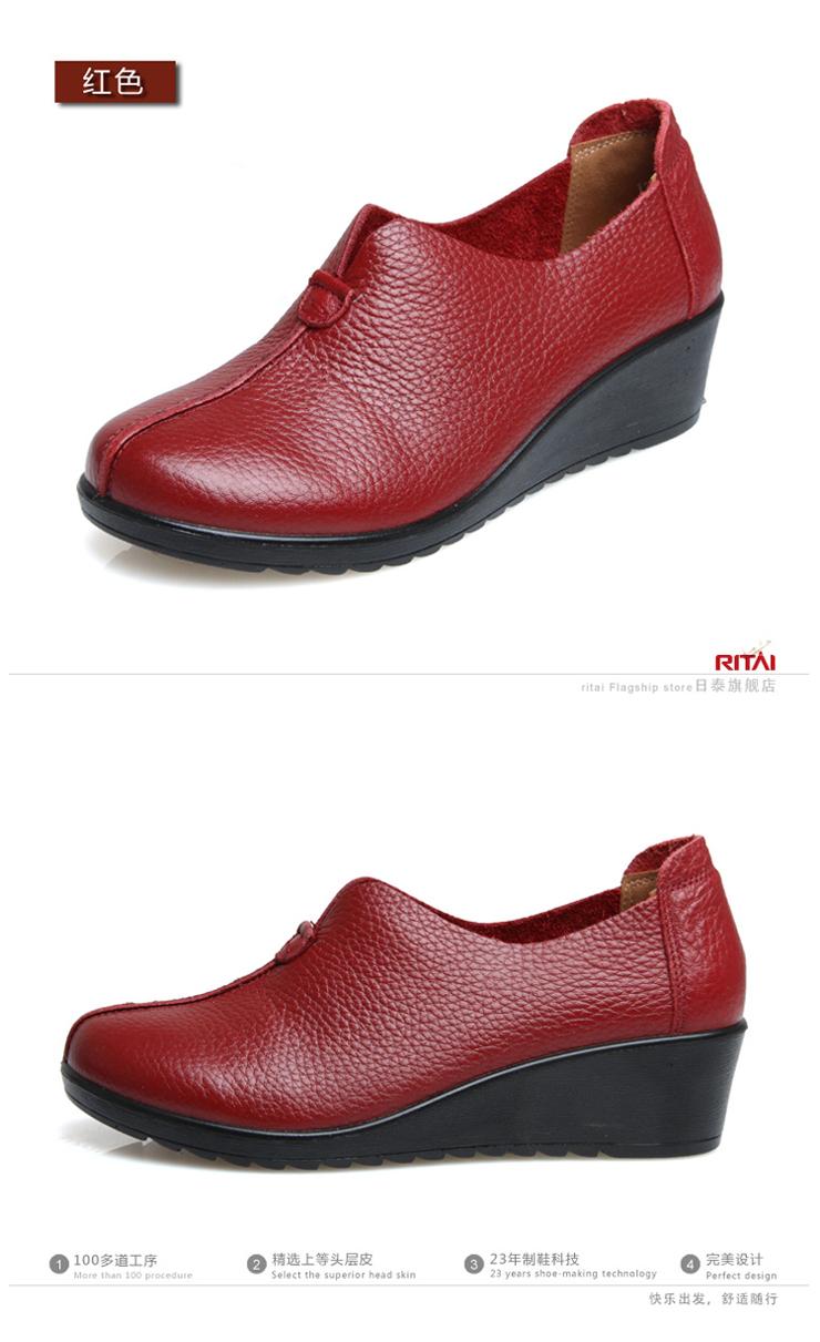 秋季新品妈妈单鞋