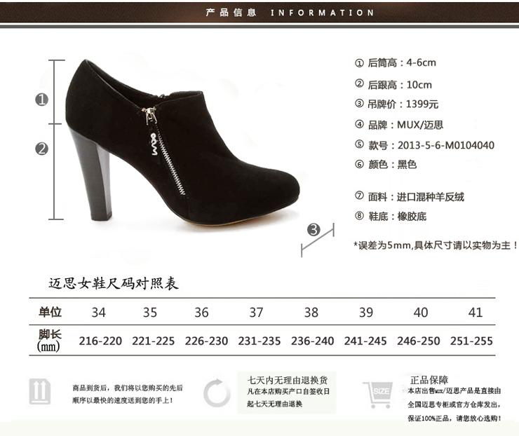 高跟圆头单鞋 休闲女皮鞋