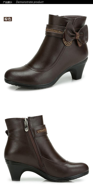 士低跟短靴休闲女鞋