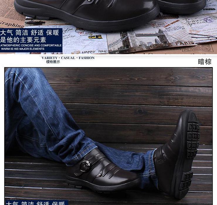 黑色/革士士(gesisi)潮流男靴子时尚靴真皮高帮冬季短靴军靴韩版雪地靴...