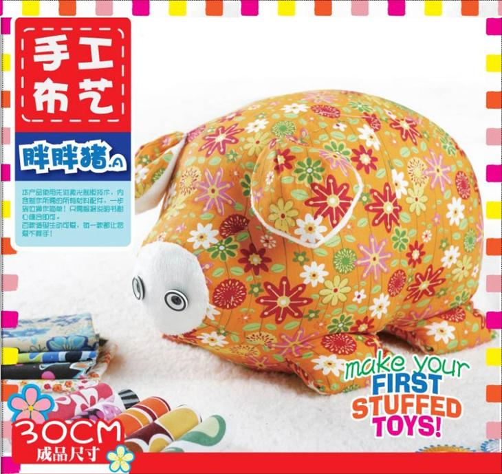 制作玩具布偶图解