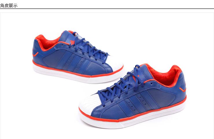 阿迪达斯adidas男鞋篮球鞋-g59046
