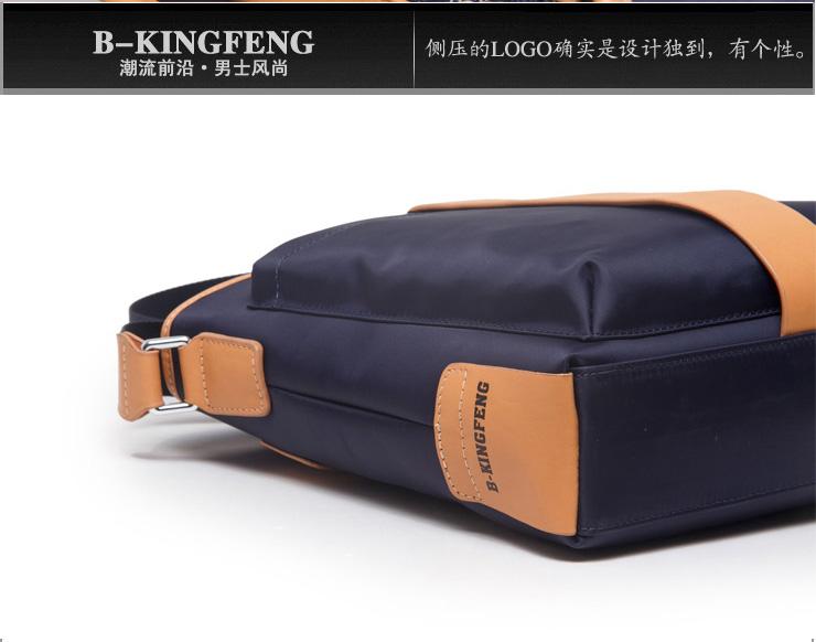 男士单肩斜挎包包 潮韩版休闲商务防水布挎包