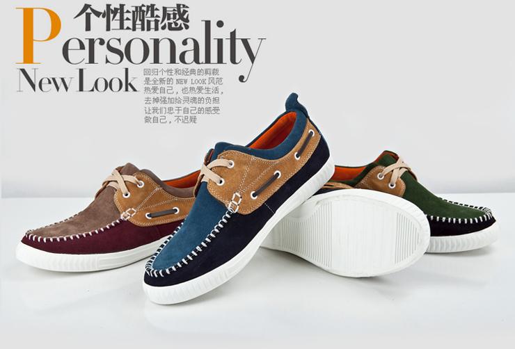 英伦韩版潮流真皮帆船鞋男鞋子