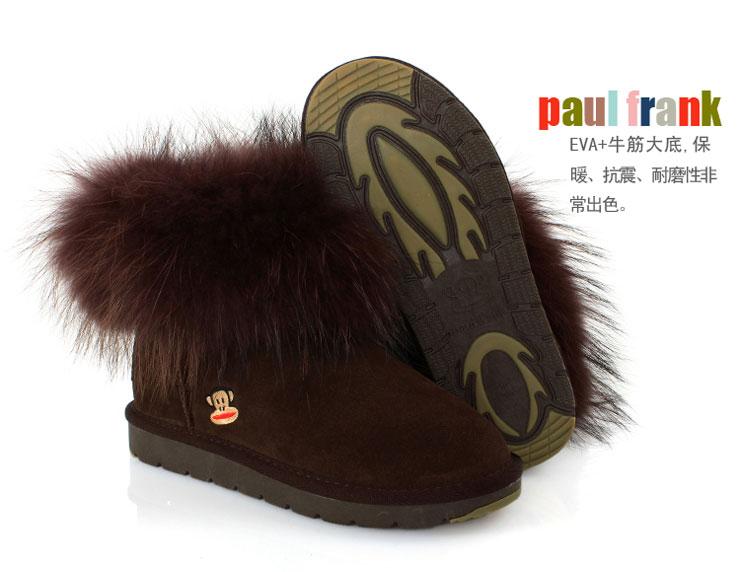 frank/大嘴猴鞋子
