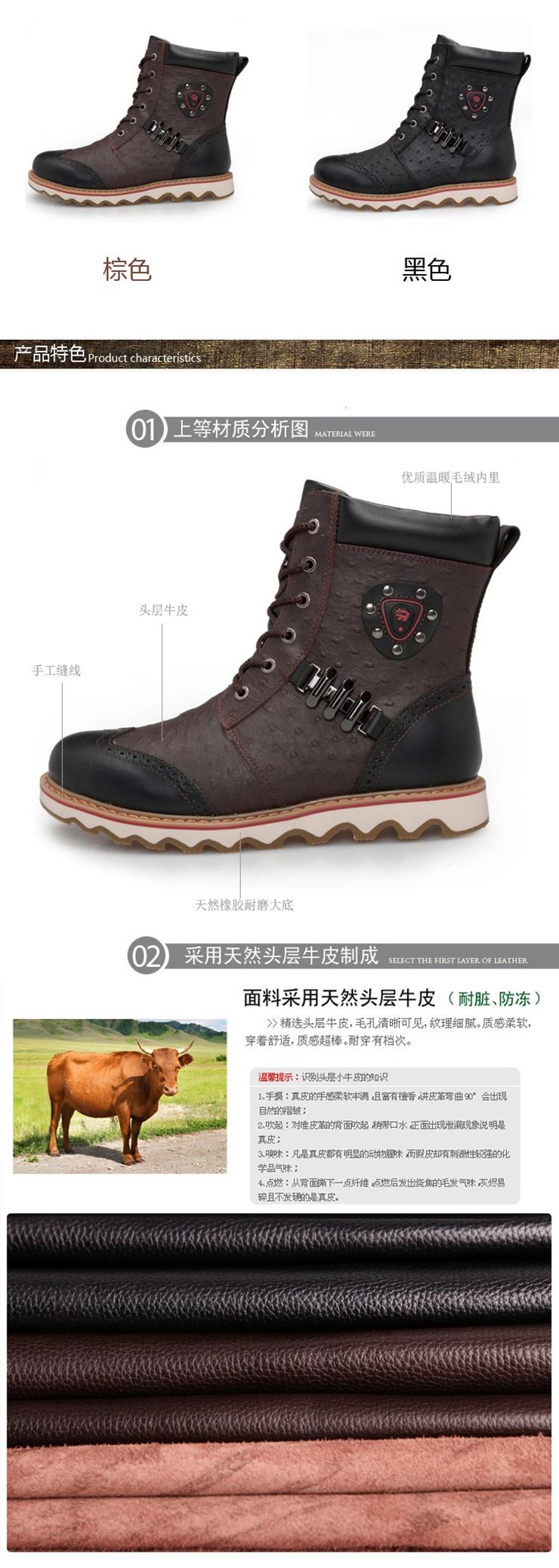 男鞋马丁雪地棉靴