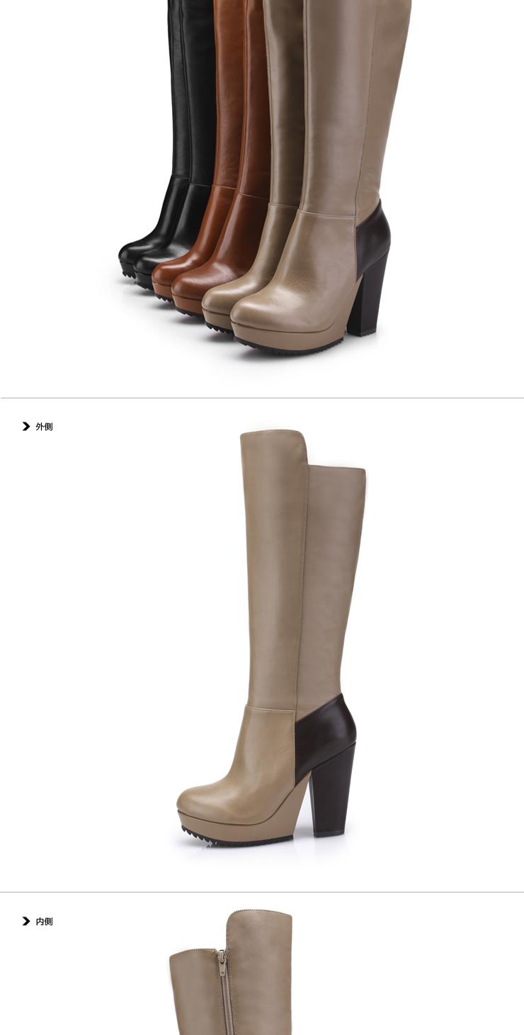 尚经典拼色粗跟女高筒靴