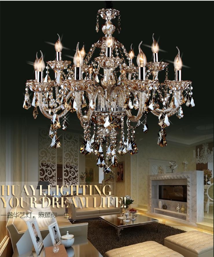 家装节 华艺灯饰 欧式奢华 水晶灯吊灯客厅灯卧室灯餐厅灯具 现代皇族