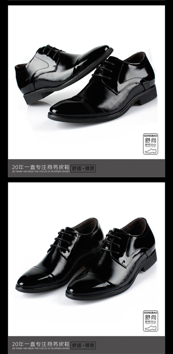 gongbao/公豹 2012男士新款正装内增高皮鞋