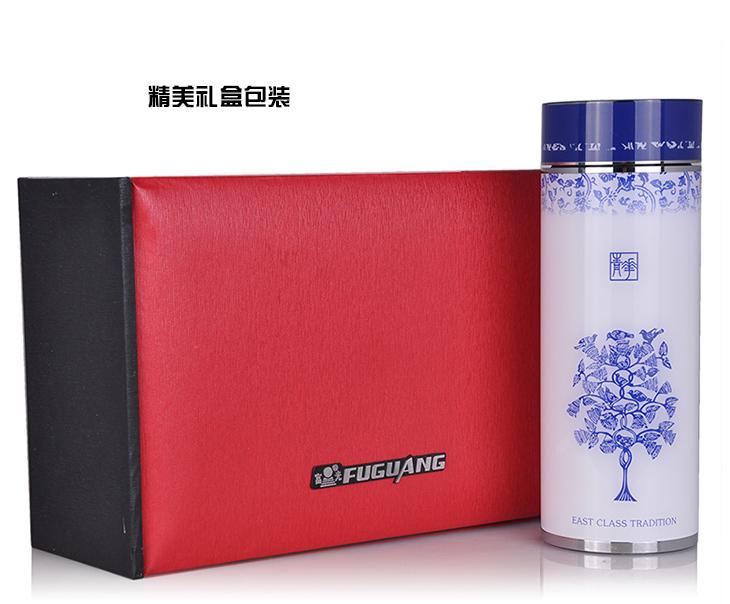 ...紫砂 陶瓷内胆FGL 3371高档礼品杯 瓷白陶瓷内胆产品描述信...