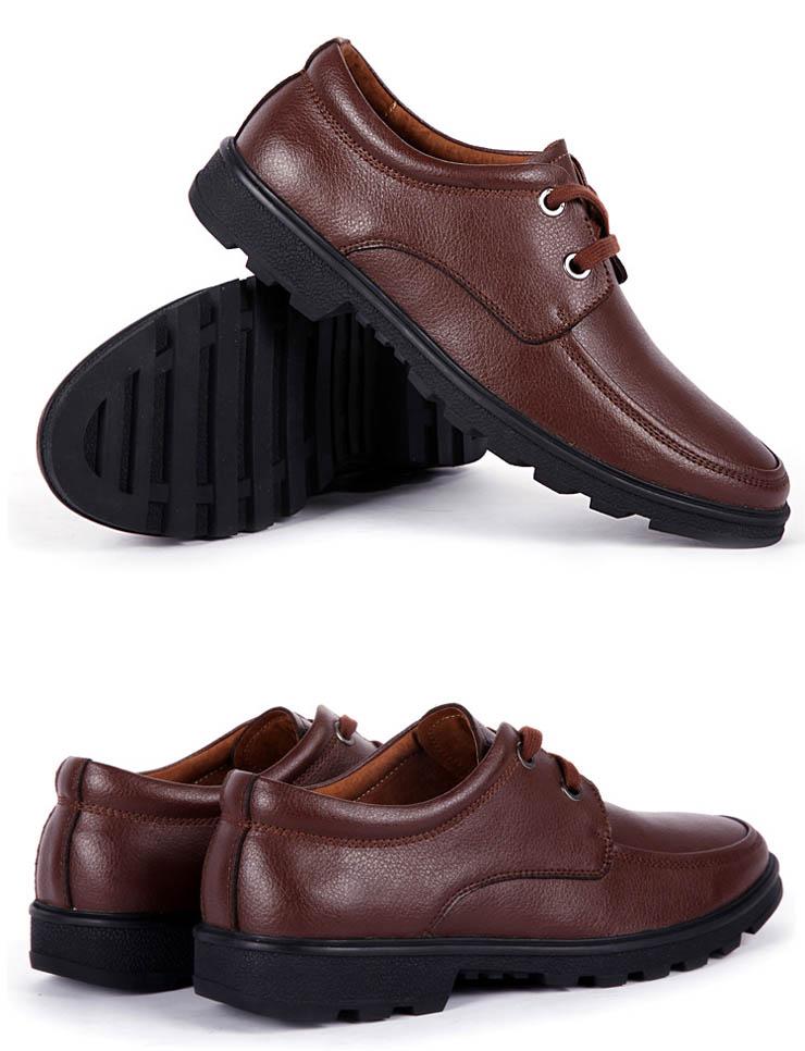 男鞋商务休闲英伦皮鞋