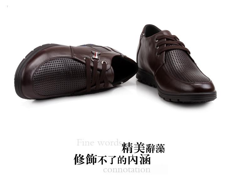 高哥gog增高鞋2013夏季男士透气网面休闲内增高凉鞋