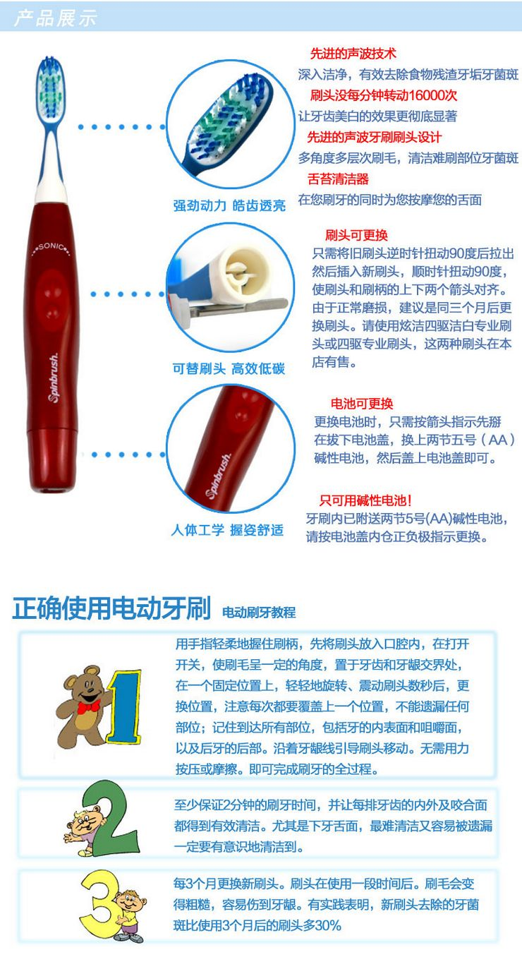 ARM & HAMMER Ai Wo Mei Xuan Jie Sonicare electric toothbrush replacement brush head 2 plus installation