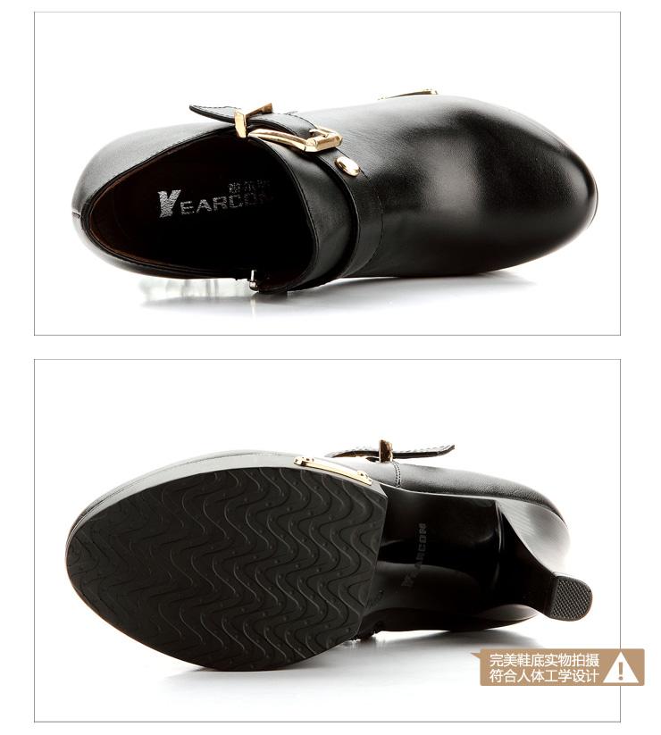 意尔康女鞋 新款厚防水台通勤时