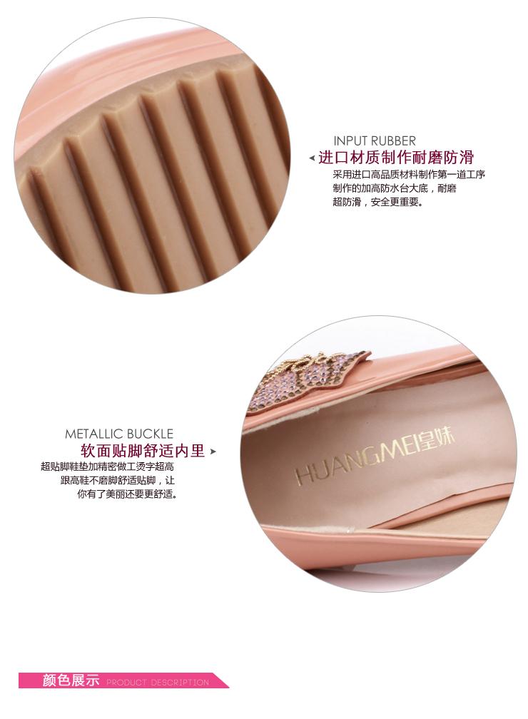 皇妹2012秋季新款时尚亮丽烫钻流苏漆皮高跟女单鞋