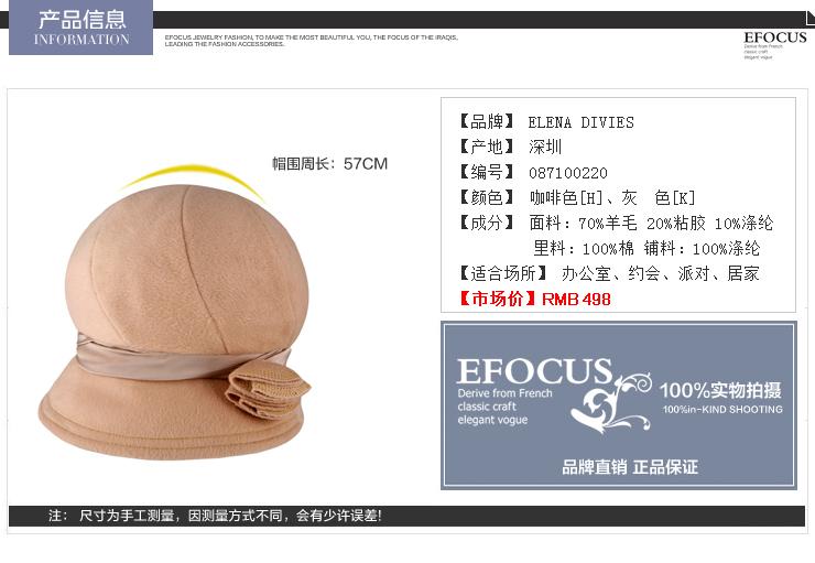 秋冬时装帽*1\
