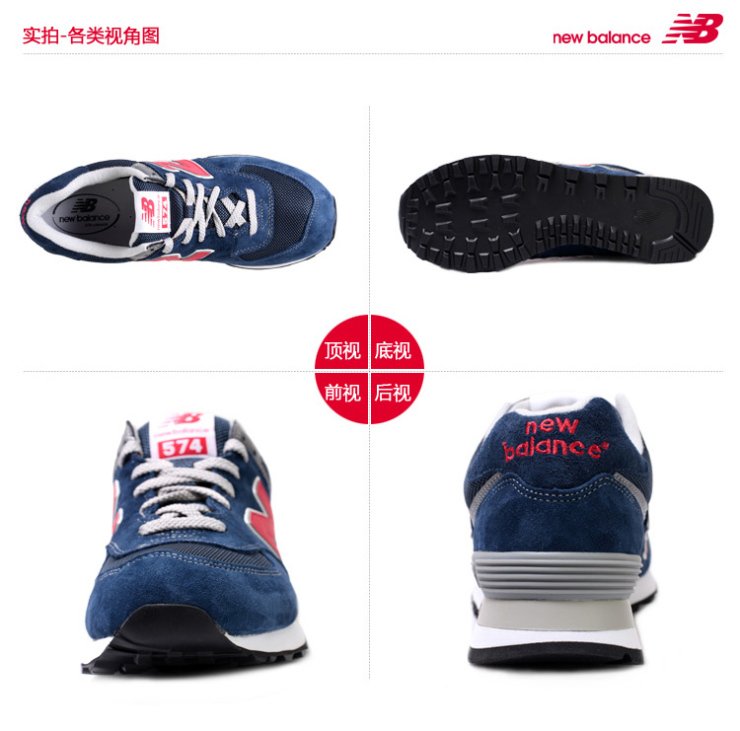 nb大/中童复古鞋