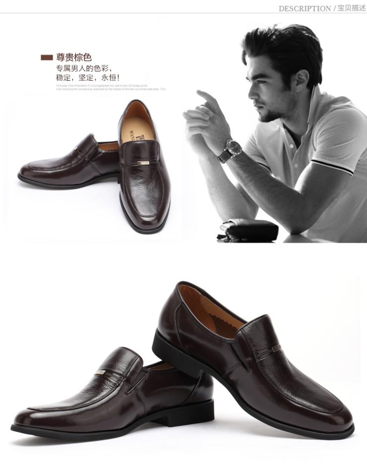 万里马(wanlima)新款英伦风男士商务皮鞋