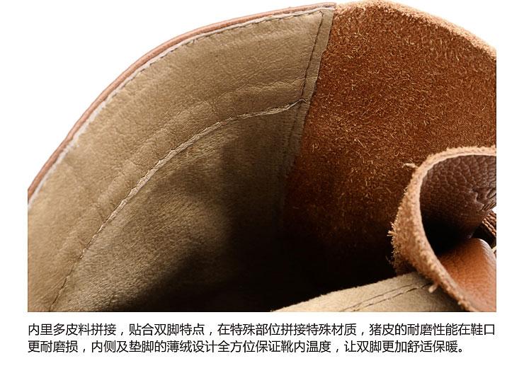 女士棕色马丁靴搭配