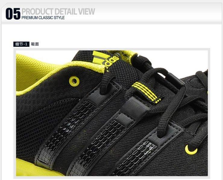阿迪达斯adidas 男鞋 2012新款男子舒适跑步鞋g61302