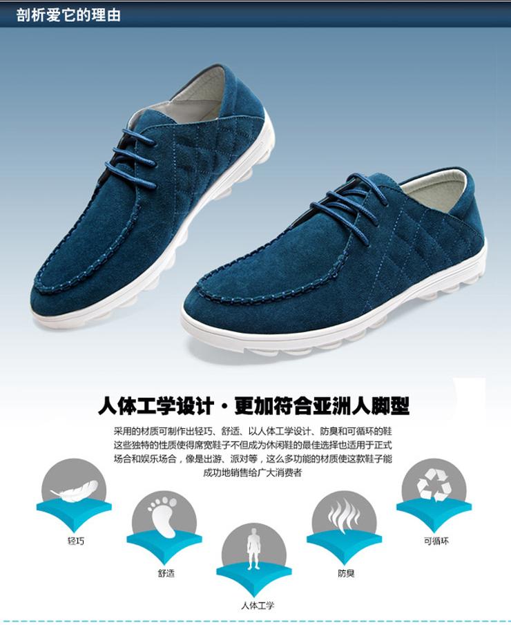 韩版透气潮鞋皮鞋