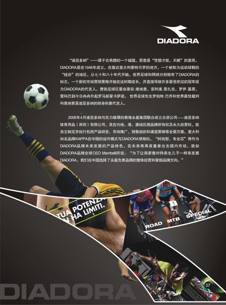 迪亚多纳Diadora 男式时尚休闲针织外套 11501754 XL产品...