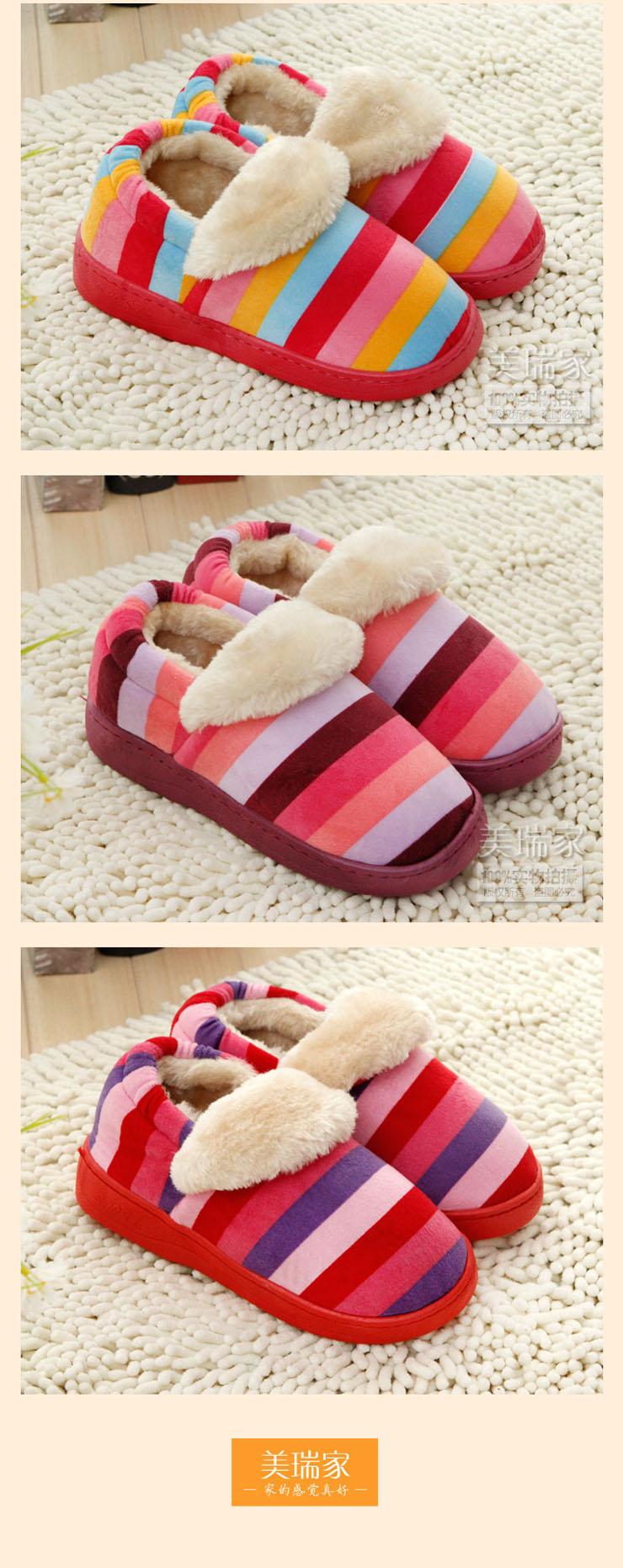 美瑞家冬季女棉拖鞋 情侣包跟棉鞋居家保暖鞋