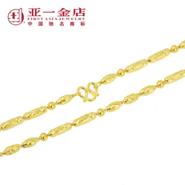 亚一金店千足金黄金项链男士男款转运珠项链型男款式一 27.