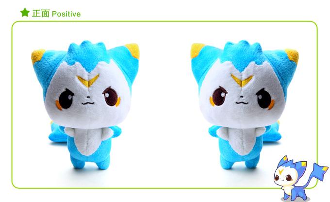 洛克王国2013新款部位娃娃宠物神宠迪莫礼物q版站立毛绒玩具公仔拖罗是金枪鱼那个儿童图片