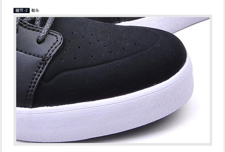 Nike 男 乔丹系列爆裂纹鞋底纯黑色耐磨简化篮球鞋 535992...