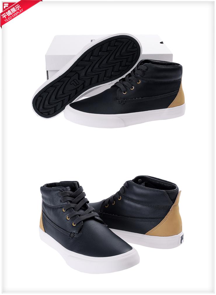 fila斐乐男鞋时尚牛皮休闲鞋21245501