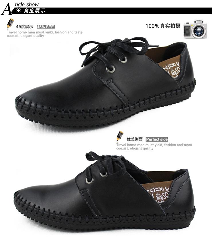 shoes休闲鞋男款新品磨砂牛皮韩版时尚潮流男士鞋