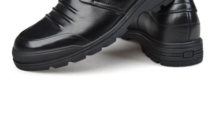 韩版时尚男士鞋子