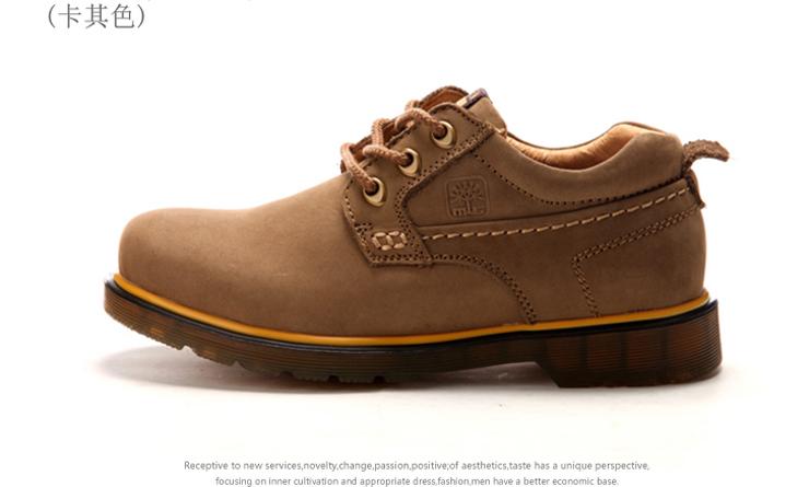 木林森户外 休闲女鞋工装马丁靴子