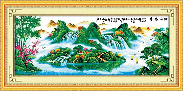 绣美人十字绣江山如画财源滚滚 山水风景客厅大画 100图片