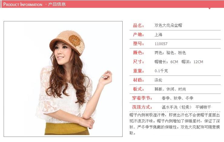 ...装饰盆帽女士可爱时尚渔夫帽圆顶短檐时装帽110057 39驼色 ...