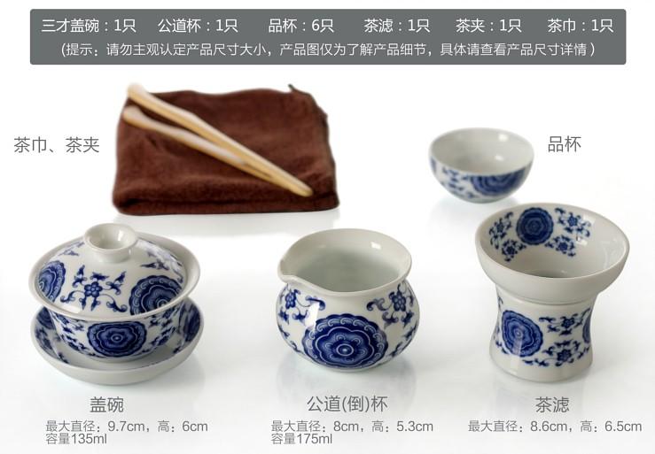 国古代传统装饰纹样 3 中国古代纹饰矢量图 传-古代纹饰 古代纹饰