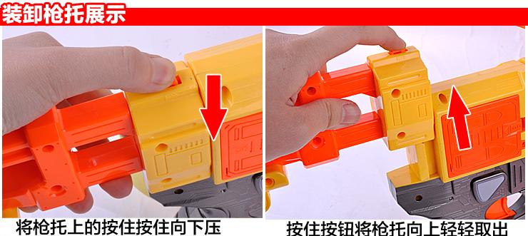 打子弹玩具枪 儿童玩具枪