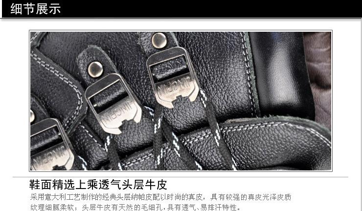欧古斯卡2012冬季新款男鞋单靴潮流保暖中筒靴中帮靴