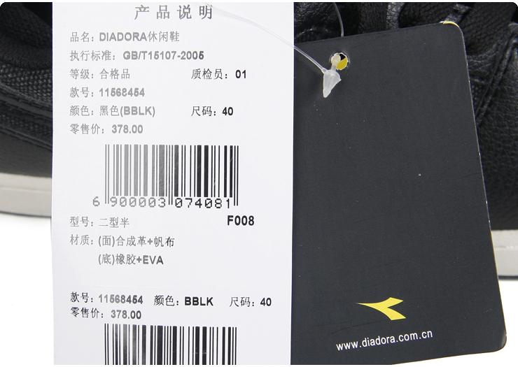 Diadora迪亚多纳 2012年新款 时尚休闲运动鞋 板鞋 ...