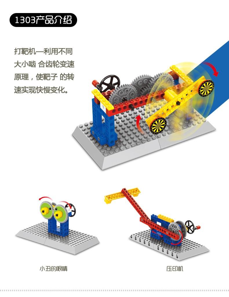 万格积木 工程科技变形齿轮 积木机械组小颗粒 儿童早教益智拼装玩具 工程机械动能传动积木系列电动机械