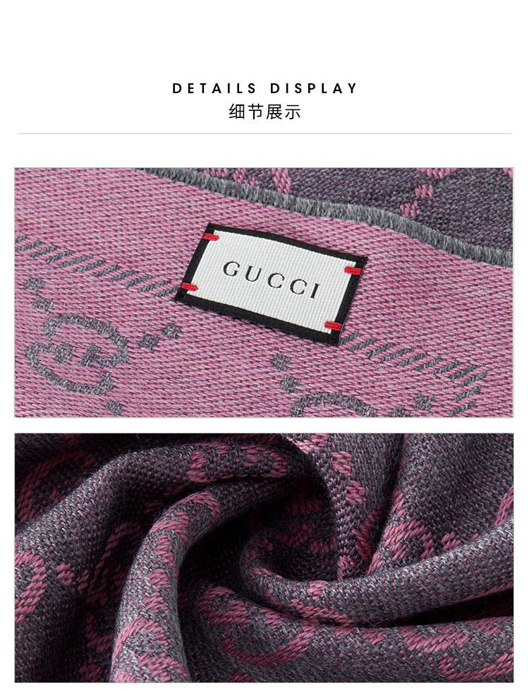 高仿原单GUCCI 古驰围巾 女士双G提花流苏边针织羊毛围巾 粉色拼色 133483 3G200 1272(图9)