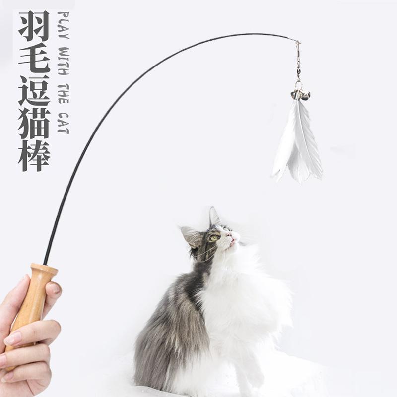 逗猫^长杆^国产^木制^成猫