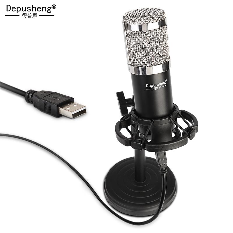专业录音麦克风^桌面式^有线^外接供电