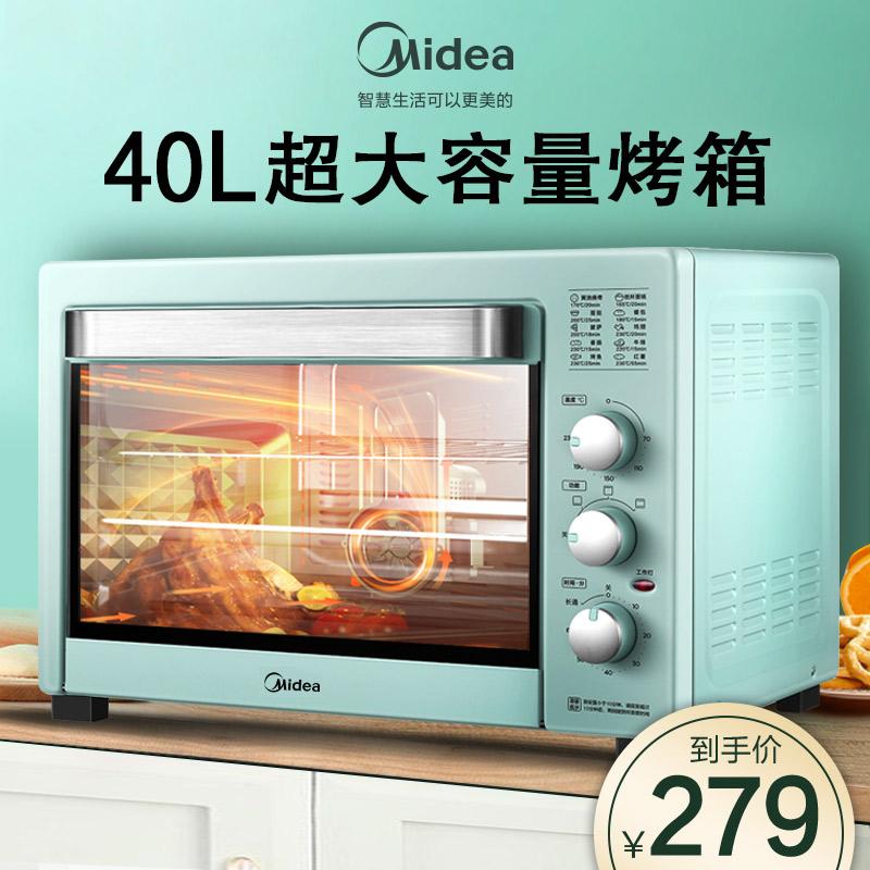 烤箱^手动机械^上下一体调温^镀锌板^4-6根^适用8人以上^立式