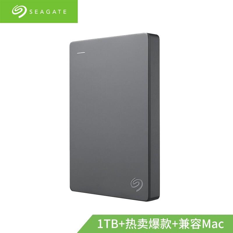 便携式存储^三年质保^2.5英寸^Win10^塑料